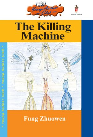 the-killing-machine