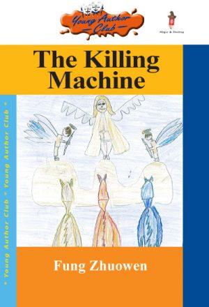 the-killing-machine