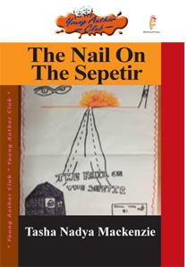 the-nair-on-the-sepetir-sma