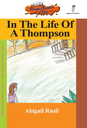 in-the-life-of-a-thompson