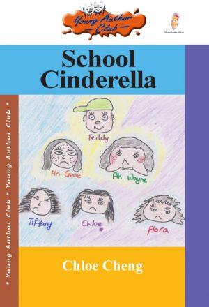 school-cinderella