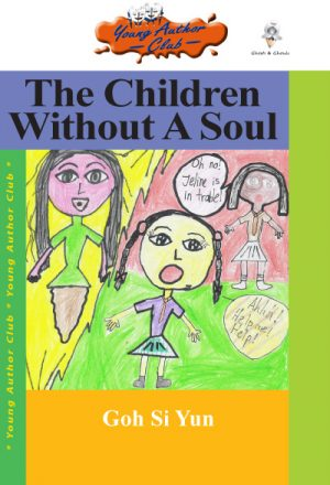 the-children-without-a-soul