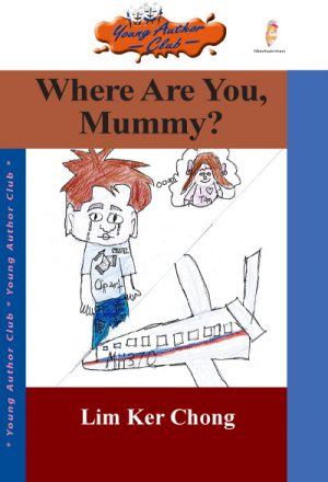 where-are-you-mummy