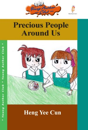 precious-people-around-us
