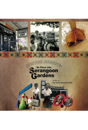 serangoon-gardens