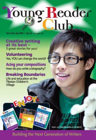 YRC04-cover