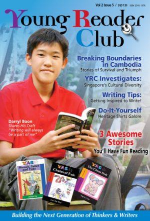 YRC09-cover