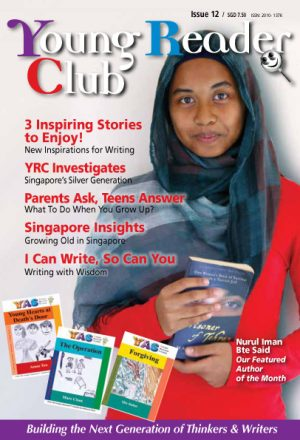 YRC12-cover