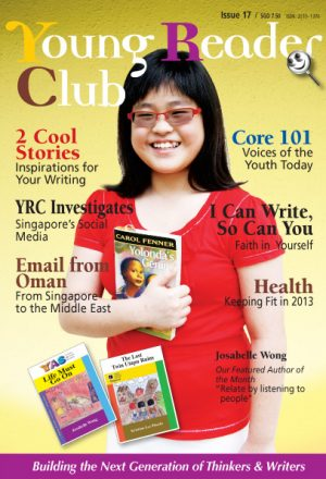 YRC17-cover