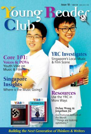 YRC18-cover