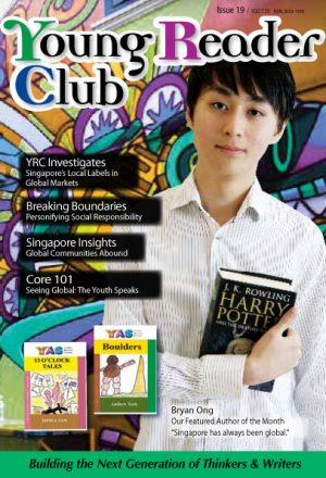 YRC19-cover