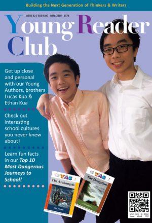 YRC32-cover