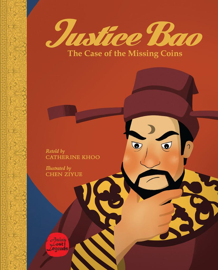 Justice Bao and the Case of the Missing Coins