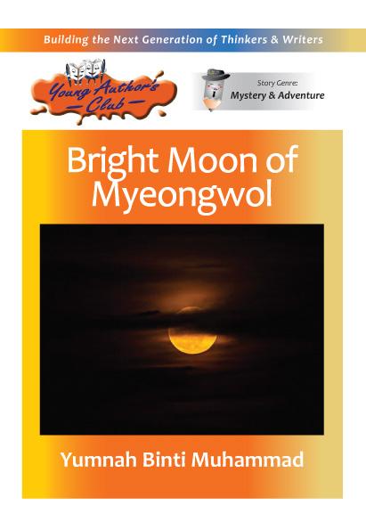 Bright Moon of Myeongwol