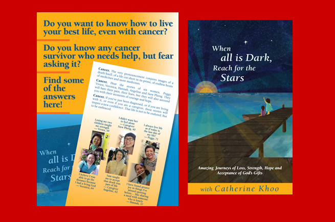 Experiences & Experiments Books latest imprint: When All is Dark, Reach for the Stars